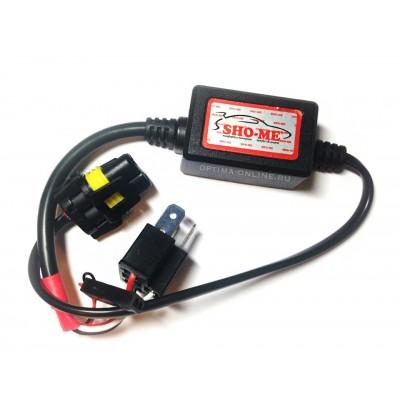 Реле для биксенона SHO-ME PH H4 Hi/Low, для подключения биксеноновых линз и ламп,12V