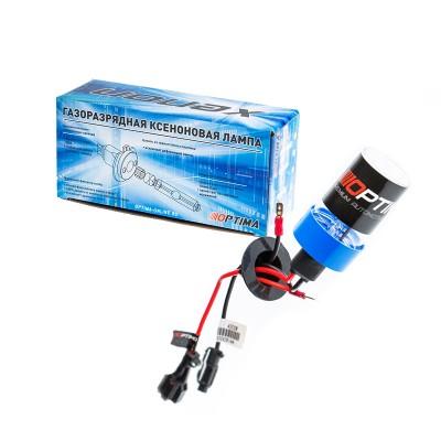 Ксеноновые лампы Optima Premium H3 AC (3000k, 4300k, 5000k, 6000k, 8000k)