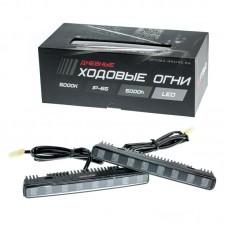 Дневные ходовые огни Optima Premium Universal Led 8 CREE