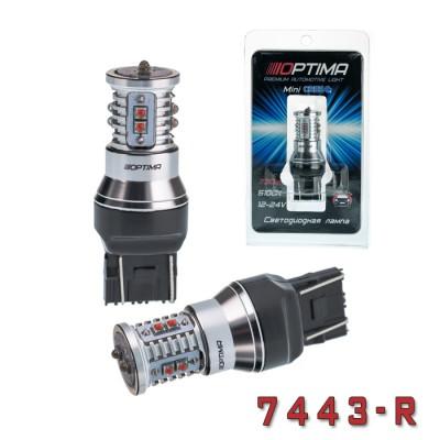 Светодиодная лампа Optima Premium OP-7443-R MINI CREE XB-D CAN 50W RED 12-24V (красная)