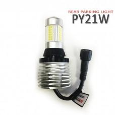 Светодиодные лампы INTELLED FDL PY21W (Rear Parking Light) - сигнальные лампы для заднего хода с функцией поворотника