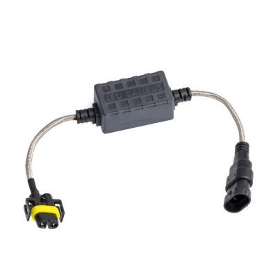 Обманки бортового компьютера H11(H8, HB4) Optima Can Bus, для светодиодных ламп головного света и птф