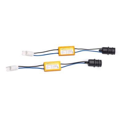 Обманки бортового компьютера W5W (T10) Optima Can Bus, для светодиодных ламп