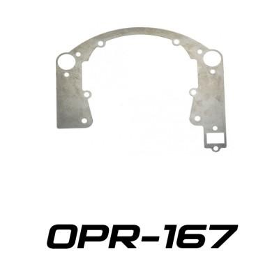 Переходные рамки на Porsche 911 VII для Hella 3/3R (Hella 5R)