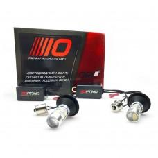 Штатные дневные ходовые огни Optima Premium с функцией поворотника цоколь PY21W, 1156, BaU15, 12V, комплект 2 шт.