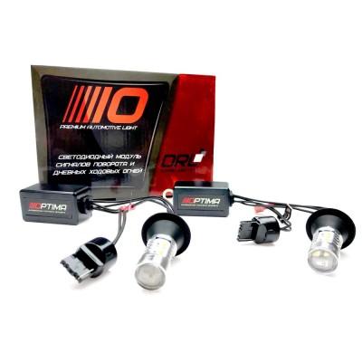 Штатные дневные ходовые огни Optima Premium с функцией поворотника  цоколь WY21W