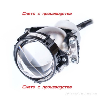 """Светодиодные линзы Optima Premium Bi-led Lens 3,0"""" LG innotek, 4200k, 89 КЛюкс (комплект 2шт.)"""