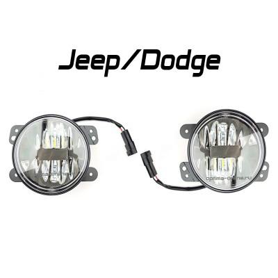 Светодиодные противотуманные фары  OPTIMA LED FOG LIGHT-675 Jeep/Dodge
