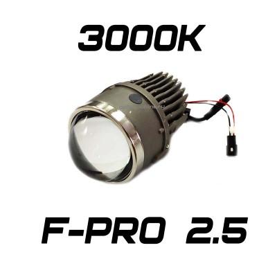 """Светодиодная линза противотуманного света Optima LED FOG Lens F-PRO 2,5"""", 3000K"""
