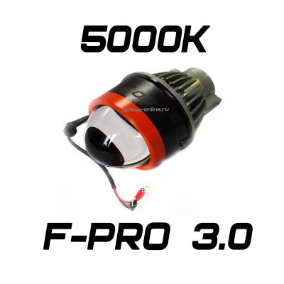 """Светодиодная линза противотуманного света Optima LED FOG Lens F-PRO 3,0"""", 5000K"""