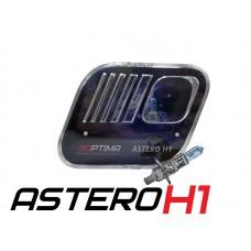 Галогенные лампы Optima Astero H1 +80% White 5000K