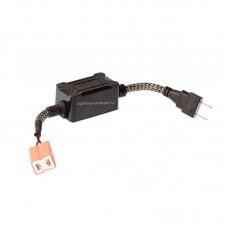 Обманки бортового компьютера H7E Optima Can Bus, для светодиодных ламп c фильтром.