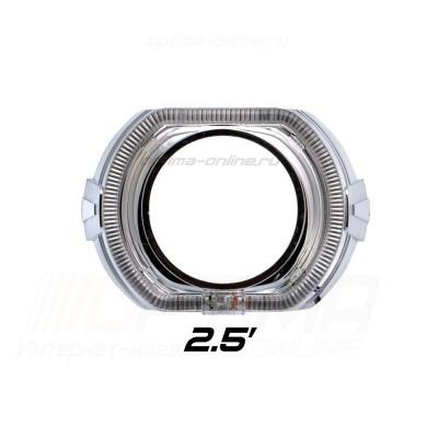 """Бленда Optima GD136-F2 2.5"""" F-style для линзы 2.5 дюйма с ангельскими глазками CREE + режим притухания"""
