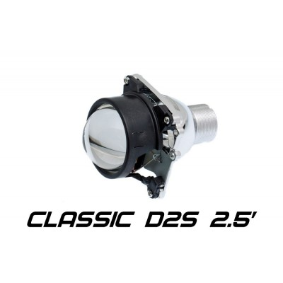 "Биксеноновая линза Optima Classic 2.5"" D2S"