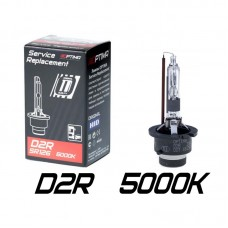 Штатные ксеноновые лампы Optima Premium D2R Original HID SR126 5000К (Service Replacement)