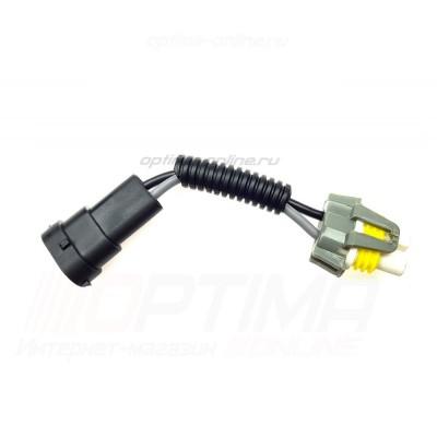 Переходник для установки LED ПТФ с цоколем H11/H8/H16
