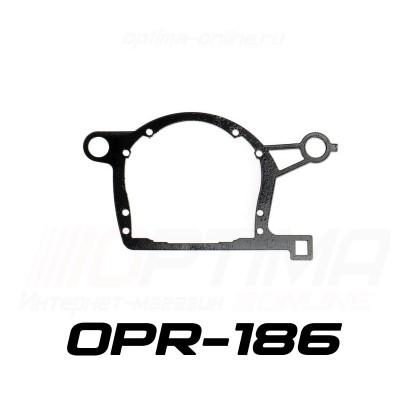 "Переходные рамки OPR-186 на Skoda Octavia A5 для Optima Bi-LED Professional Series 3.0"" / Optima 5R/5R-TQ (Hella 3) / Optima Q5 3.0"""