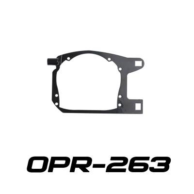 Переходные рамки OPR-263 на ZKW для Hella 3R/Optima 5R