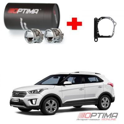 Набор для замены штатных линз Hyundai Creta 2016-2020г на Biled Optima Professional