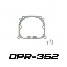 Переходные рамки OPR-352 для Hella 3R/Optima 5R вместо штатных линз Bosch AL 3 AFS