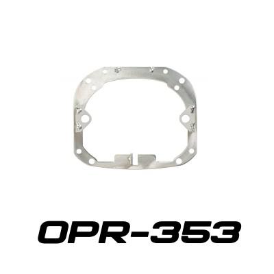 Переходные рамки OPR-353 для Hella 3R/Optima 5R с AFS вместо штатных линз Hella2