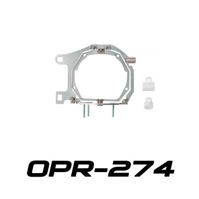 """Переходные рамки OPR-274 c ZKW (AFS) на линзы PS 3.0"""" / 5R/5R-TQ / Magnum 3.0"""""""