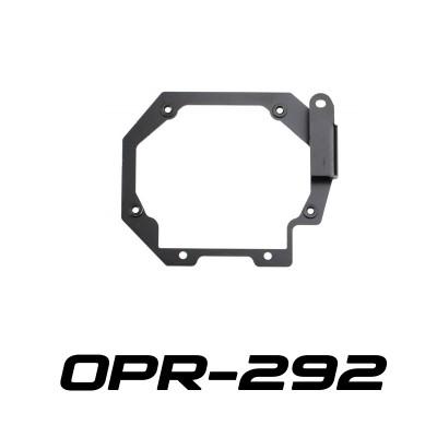"""Переходные рамки OPR-292 на Nissan Qashqai J11 для установки линз 3.0"""" вместо LED линзы"""