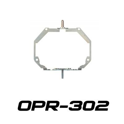 """Переходные рамки OPR-302 на Skoda Octavia RS для установки линз 3.0"""""""