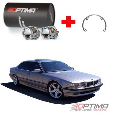 Набор для замены штатных линз BMW E38 на Biled Optima Professional