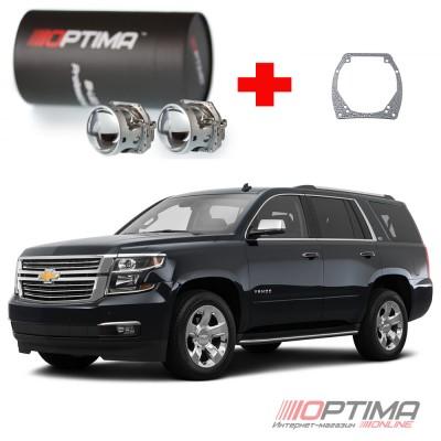 Набор для замены штатных линз Chevrolet Tahoe IV (K2UC) (2014-н.в.) на Biled Optima Professional