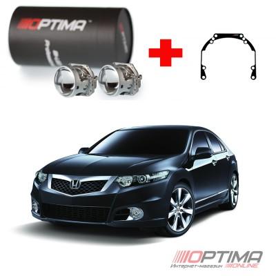 Набор для замены штатных линз Honda Accord VIII дорестайл и рестайл (2008-2013) на Biled Optima Professional