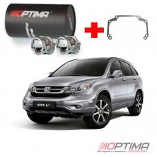 Набор для замены штатных линз Honda CR-V 3 2006-2012 на Biled Optima Professional