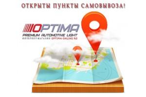 Открыт пункт самовывоза в городе Раменское