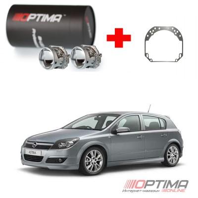 Набор для замены штатных линз Opel Astra III (Н) (2004 - 2011) адаптивная система освещения AFL на Biled Optima Professional
