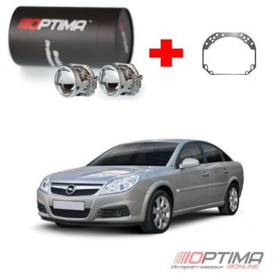 Набор для замены штатных линз Opel Vectra III (С) дорестайл и рестайл (2002 - 2008) на Biled Optima Professional