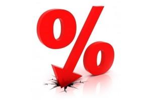 Снижены цены!