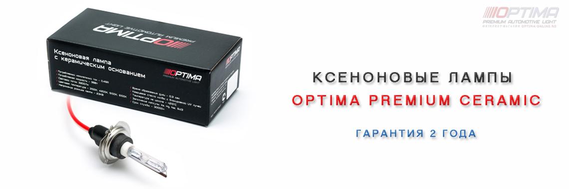 Optima Premium Ceramic