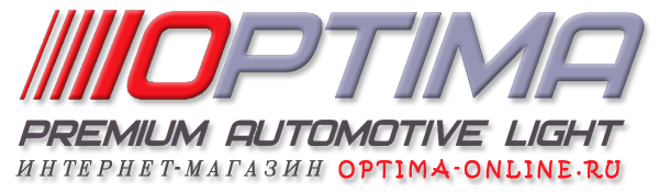 Интернет-магазин компании OPTIMA LIGHT-AUTOMOTIVE